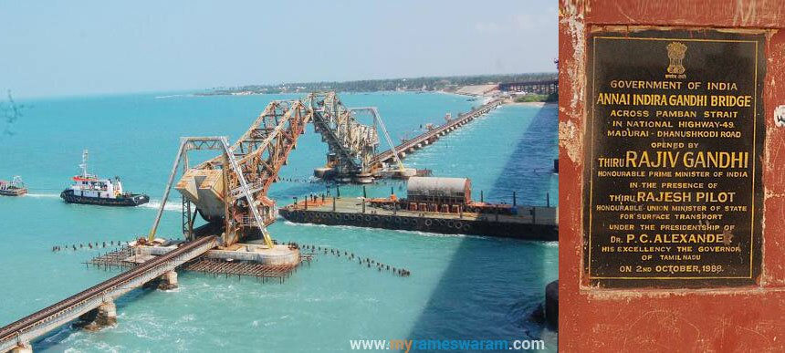 Pamban Rail Bridge