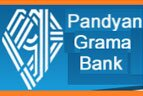 Pandyan grama bank in rameswaram